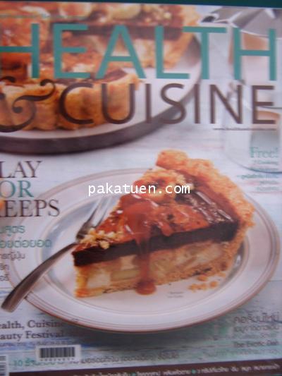 Health  Cuisine 104 กย.52
