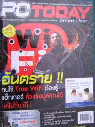 PC TO DAY 77 ปักษ์แรก มีค.53 -wi fi อันตราย