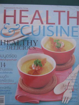 HEALTH  CUISINE ฉบับที่108 มค.2553