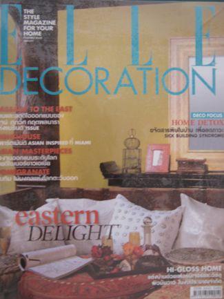 ELLE DECORATION ฉบับที่139 กย.2553