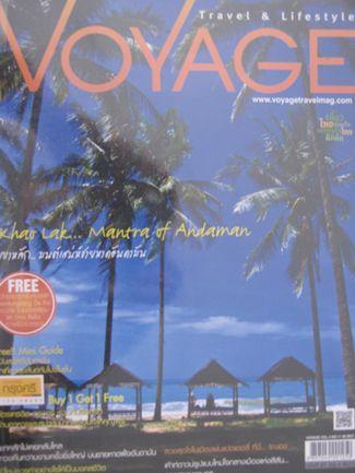 VOYAGE ฉบับที่47 ธค.2553