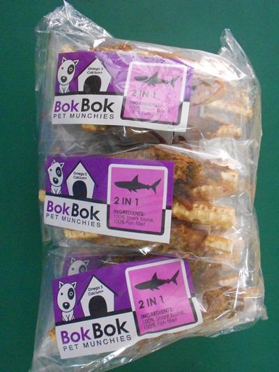 ขนมขบเคี้ยวน้องหมา-เนื้อปลาอบแห้ง 100