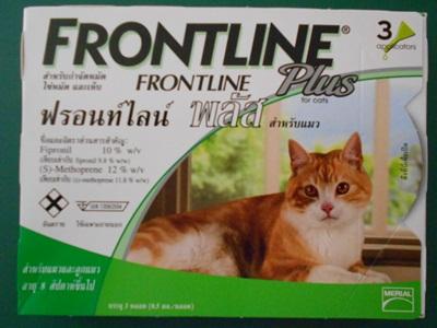 FRONLINE PLUS [ Cat ]