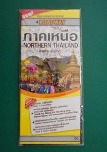 แผนที่ภาคเหนือ New Northern thailand ภาษา ไทย-อังกฤษ languages thai-english