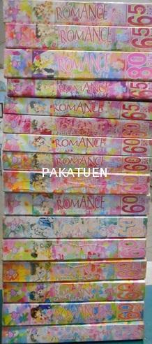 Special Romance สเปเชี่ยลโรมานซ์ (หมึกจีน) 1-4,6-17 จบในตอน
