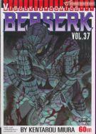 ฺBerserk - Kentarou Miura (วิบูลย์กิจ) 1-37ยังไม่จบ