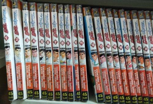 ไอ้หนุ่มซูชิ - tsukumo shin (บูรพัฒน์) 1-78,80-81ยังไมจบ *ขาดเล่ม 79