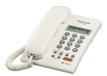 Panasonic เครื่องโทรศัพท์มีสายพานาโซนิค รุ่นKX-T7705X