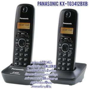 Panasonic เครื่องโทรศัพท์ไร้สายพานาโซนิค รุ่น KX-TG3412BX 1