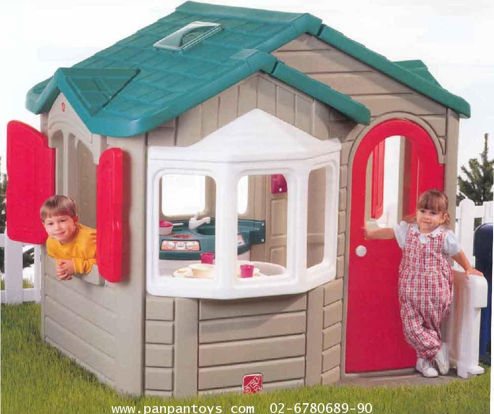 บ้านหลังใหญ่ Welcome Home Playhouse Step2 7503