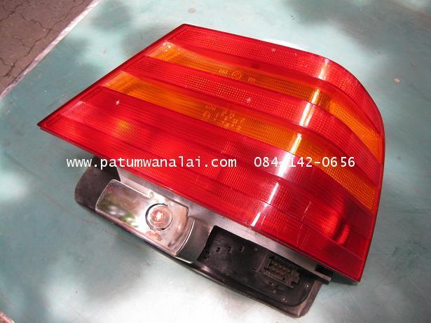 ไฟท้าย S Class (W140)
