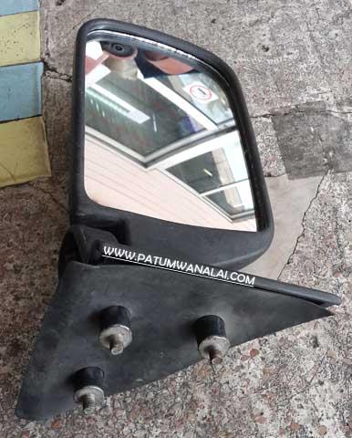 กระจกมองข้าง DAIHATSU MIRA (ไดฮัทสุ มิร่า) รุ่นธรรมดา