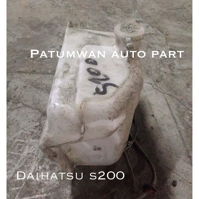 กระป๋องฉีดน้ำ DAIHATSU ไดฮัทสุ S200