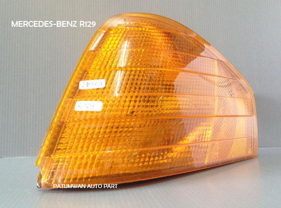 ไฟหรี่มุม Mercedes-Benz (เบ๊นซ์) ตัวถัง R129 SL-class Coupe