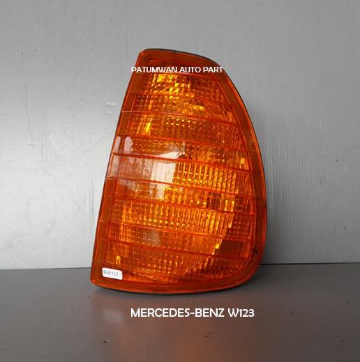 ไฟเลี้ยวมุม เบ๊นซ์ (Mercedes-benz) ตัวถัง W123