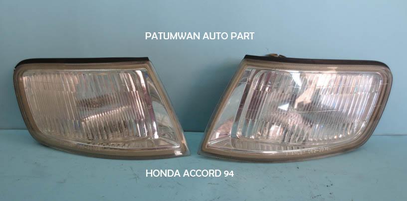 ไฟเลี้ยวมุม Honda Accord (ฮอนด้า แอ๊อคคอร์ด) ปี 94