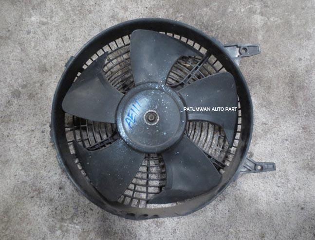 พัดลม Toyota Corolla (โตโยต้า โคโรล่า) AE111