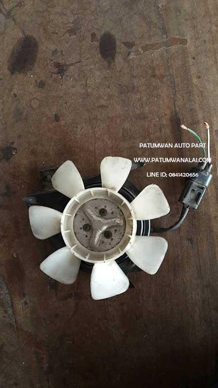 มอเตอร์พัดลมไฟฟ้า Honda Civic FD (ฮอนด้า ซีวิค นางฟ้า)