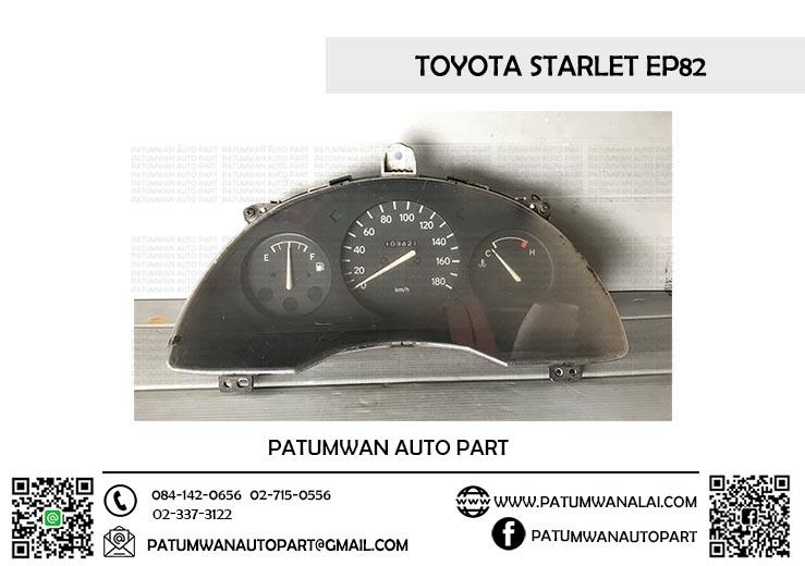 จอไมล์ Toyota Starlet (โตโยต้า สตาร์เร็ท) EP82 เกียร์ออโต้ ไม่มีวัดรอบ ปี 1989-1995