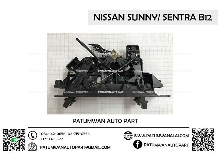 สวิทช์ปรับแอร์ ธรรมดา Nissan Sunny /Sentra B12 (นิสสัน ซันนี่ B12) 2
