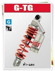 โช๊คแก๊สแท้รุ่น G-TG ตัวท็อปสำหรับ AIR BLADE