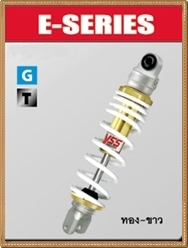 โช๊คแก๊สแท้รุ่น E-SERIES สำหรับ AIR BLADE