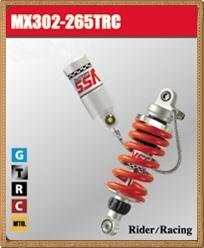โช๊คแก๊สแท้ MX302-265TRC ตัวท๊อปสุดสำหรับ CBR150/150I