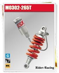 โช๊คแก๊สแท้ MO302-265T สำหรับ CBR150/150I