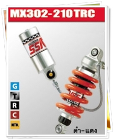 โช๊คแก๊สแท้ MX302-210TRC ตัวท๊อปสำหรับ SPARK135 X1-R