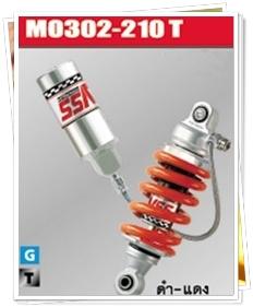 โช๊คแก๊สแท้ MO302-210T ตัวรองท๊อปสำหรับ SPARK135 X1-R