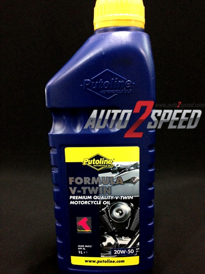 น้ำมันPutoline Formula V-Twin 20W50 1ลิตร
