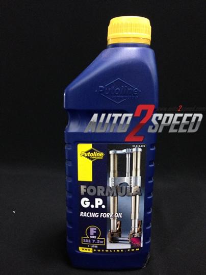 น้ำมันโช๊ค Putoline Formula GP Racing Fork  7.5W1ลิตร