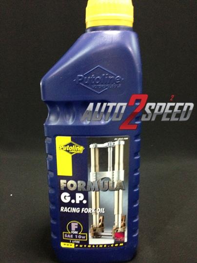 น้ำมันโช๊ค Putoline Formula GP Racing Fork  10W1ลิตร