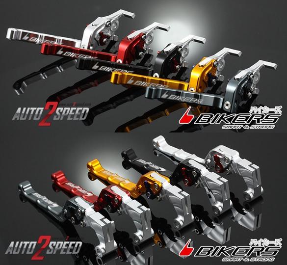 ชุดมือเบรคคลัตซ์ ตัวพรีเมี่ยม Bikers Ninja (2013) Z250