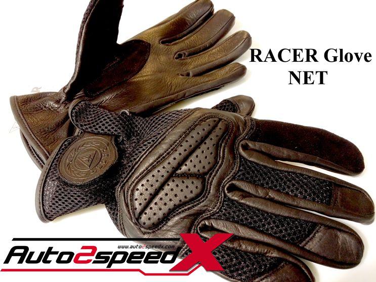 GLOVE RACER NET ฟรี EMS