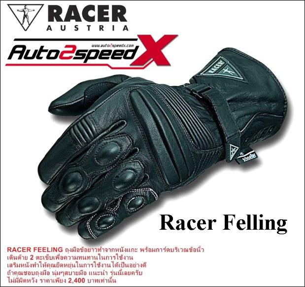 GLOVE RACER Felling ฟรี EMS