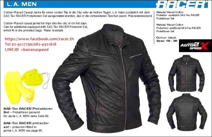 JACKET Racer LA Cotton Wax For Men ส่งฟรีๆ