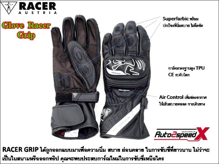 GLOVE RACER GRIP ฟรี EMS