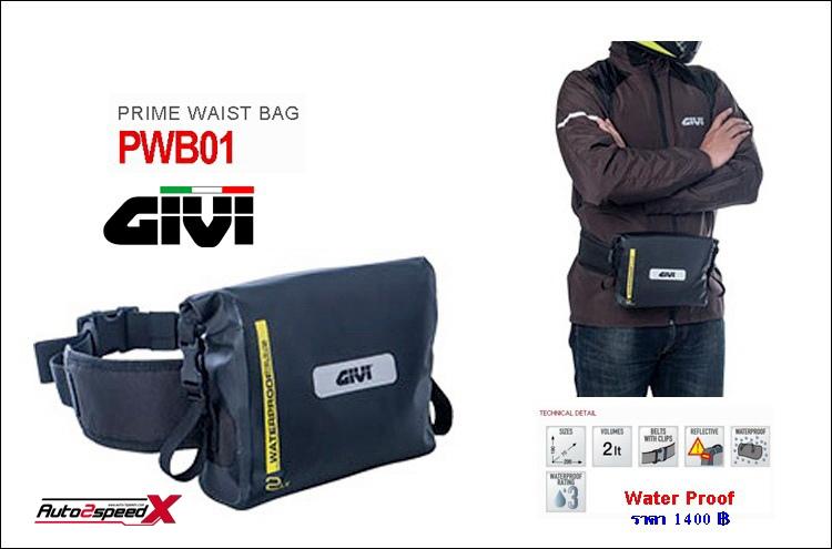 กระเป๋าคาดเอว GIVI Water Proof ส่งฟรี