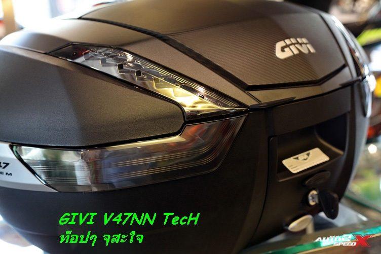 กล่อง GIVI  V47NN Monokey Top Case Italy 99