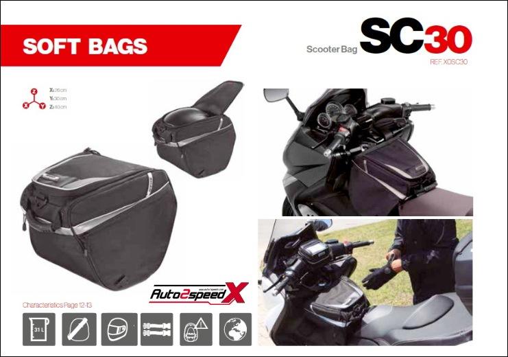 กระเป๋าคาดคอนโซล SHAD SC30 ส่งฟรี