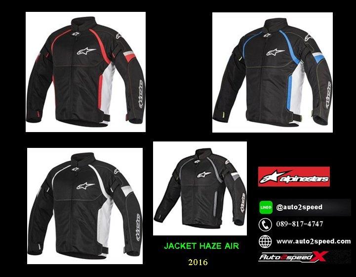 JACKET Alpinestars Haze 2016 ส่งฟรีๆ