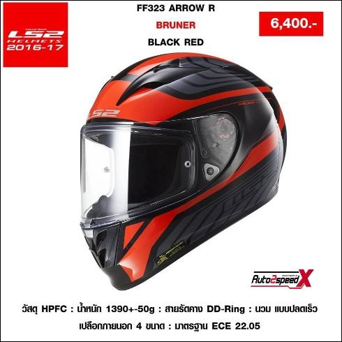 หมวกกันน็อค LS2 FF323 Arrow R Burner Black Red