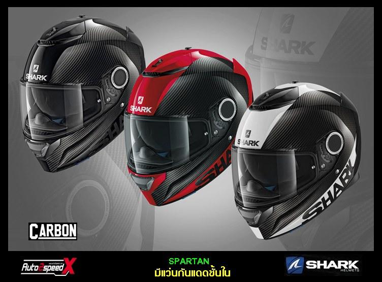 หมวกกันน็อค SHARK SPARTAN CARBON