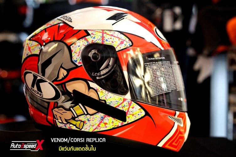 หมวกกันน็อค K RACING VENOM CORSI REPLICA