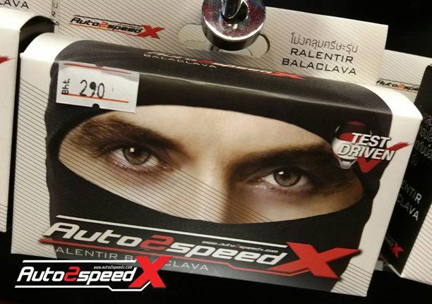 หมวกโม่ง Auto2speed RalenTia BalaClaVa