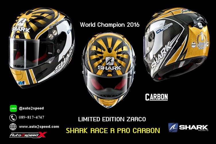หมวกกันน็อค SHARK RACE R PRO CARBON ZARCO LIMITED