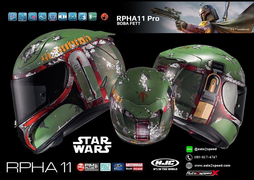 หมวกกันน็อค HJC RPHA11 BOBA FEET STAR WARS