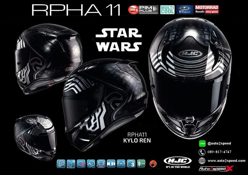 หมวกกันน็อค HJC RPHA11 KYLO REN STAR WARS