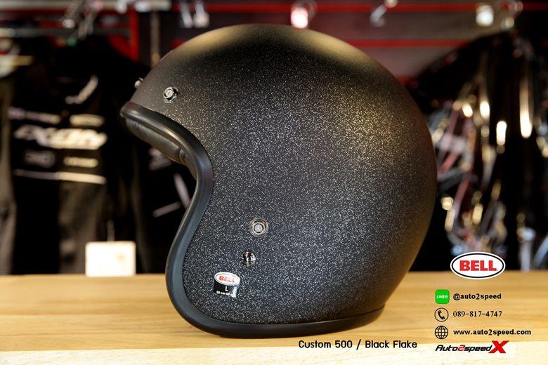 หมวกกันน็อค BELL CUSTOM500 BLACK FLAKE